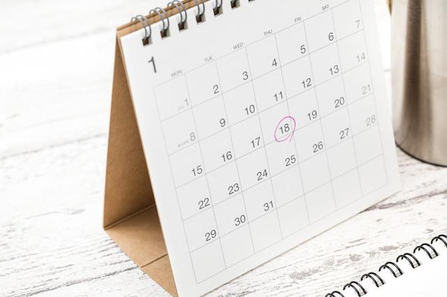 日程 日にち カレンダー